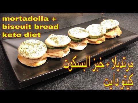 الأطعمة المسموح بها والممنوعة 12