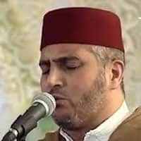 Al-Ayoun Al-Kushi