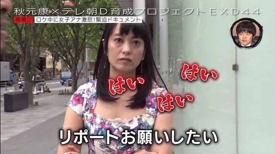 牧瀬里穂(44歳)が自身のどアップ写真を投稿、美しすぎると話題に