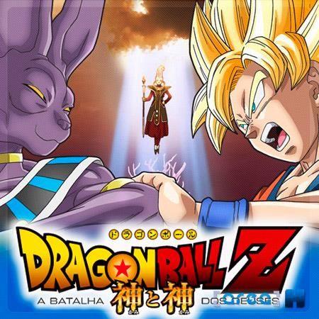 Dragon Ball Z: A Batalha dos Deuses