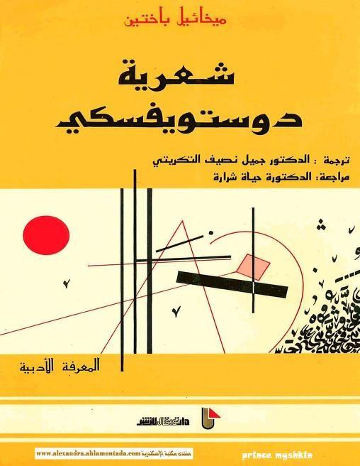 Pin On كتب عربية