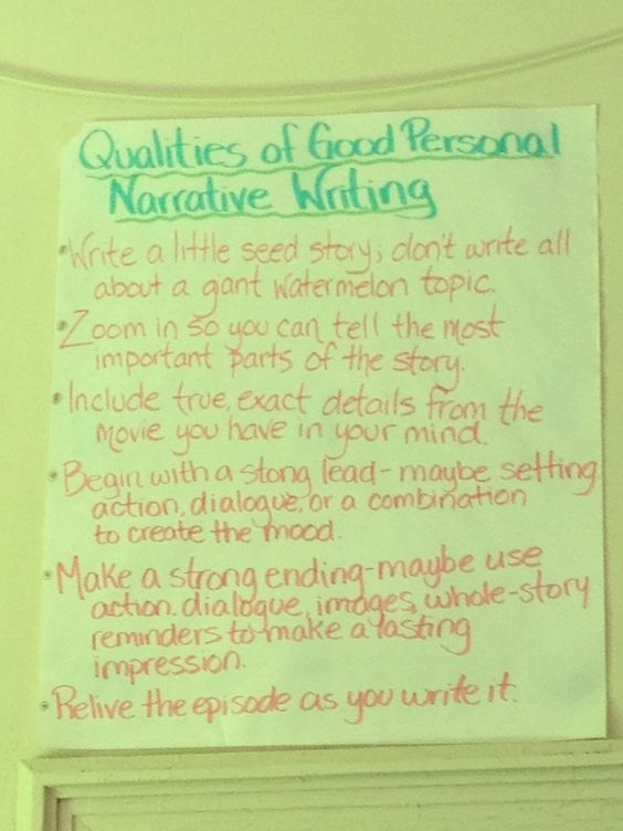 qualities of a good essay clear