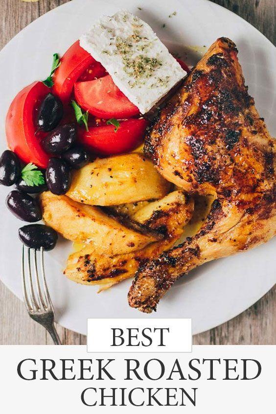The Easiest Greek Roast Chicken Recipe Real Greek Recipes Recipe Roast Chicken Recipes Greek Recipes Greek Roasted Chicken