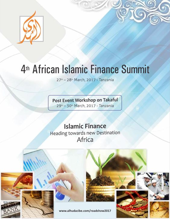 Islamic Banking and Finance Introduction to Islamic Banking and Finance and The Islamic Banking and Finance Workbook 2 Volume Set The Wiley Finance Series