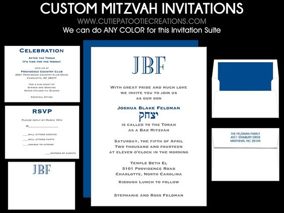 Cutie Patootie Creations, Bat Mitzvah Invitation, Bar Mitzvah Invitations, B'nai Mitzvah Invitation, B'not Mitzvah Invitation, customizable invitations, unique, modern, formal, navy blue, white, www.cutiepatootiecreations.com