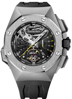 Luxury watches: Audemars Piguet Royal Oak Concept Supersonnerie