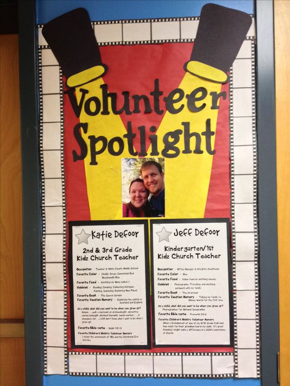 Kidmin Volunteer Spotlight Board.  Great way to highlight your awesome volunteers in children's ministry.