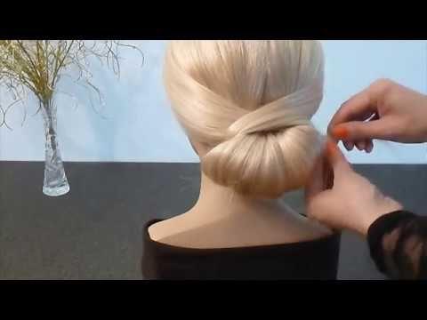 Schick Schnell Und Einfach Frisuren Zum Selber Machen In 2 Minuten Ea Frisuren Selber Machen Frisur Selber Machen Hochzeit Haarschnitt Ideen