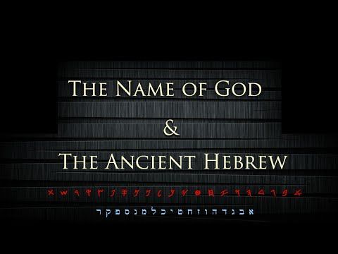 "▶ Most ""Jews"" are NOT JEWS! Hebrew Israelites destroy the Jewish Ashknazi Lie! (91min report by EasyB3 2014-08-12): Biblical research proves 80%+ ""Jews"" in Israel/world are NOT real Jews as come stem from biblical family of Gomer – not Shem • also see Origin of Nations (14min) by Judiyah32 2012-04 http://youtu.be/F01wrgJN9u0?list=PL916FB07D3A753A37"