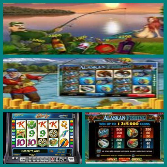 игровые автоматы игра рыбаки