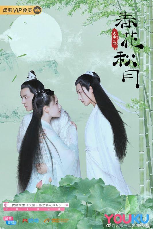 Love Better Than Immortality (2019) in 2020 | Drama, Chines drama, Li hong  yi