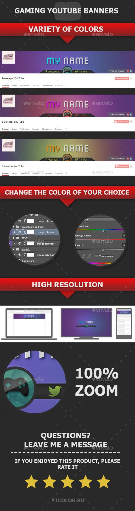 psd banners template and more banner template banners templates psd