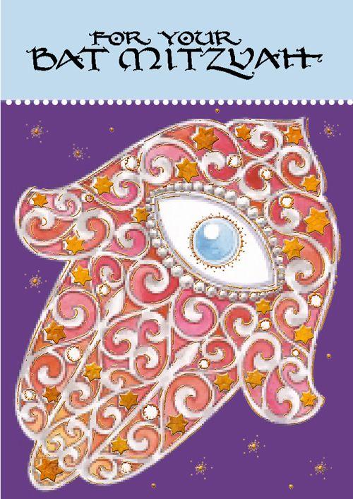 Batmitzvah card, Micky Caspi