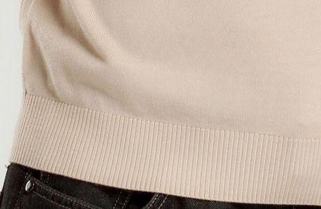 Knit Nude Long Sleeve Sweater