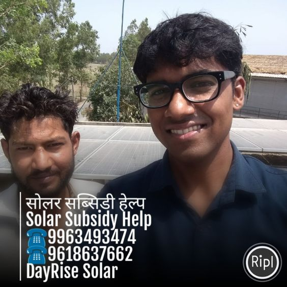 Know About Solar One Kw Solar Produces 4 5 Units Pd One Kw Solar Saves Rs 1000 Pm One Kw Solar Reduces Bill For 25 Yrs One Kw Solar Reduce Bills The Unit