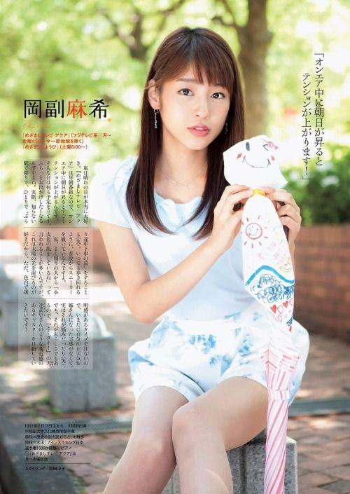 白い肌も素敵な岡副麻希の美人でかわいい画像