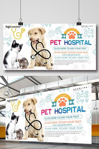 Love Pet Hospital Poster Design Psd Free Download Pikbest Animal Hospital Love Pet Pets