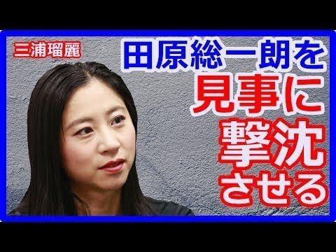 Youtube 朝 ナマ