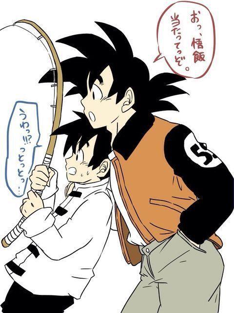 Rejected Sayain Love Vegeta Goku Gohan Finds The Note Goku And Gohan Dragon Ball Artwork Goku