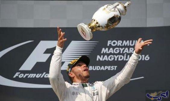 """هاميلتون يفوز في المجر وينتزع صدارة """"فورمولا1""""من…"""