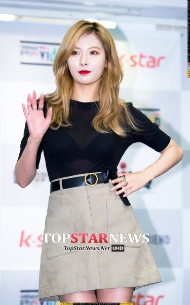Hyuna at  4Minute's Video Press Conference