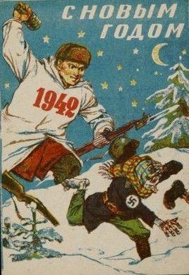 В.А. Серов. С Новым годом. Лениград, Издание полиграфической мастерской ЛССХ, 1941: