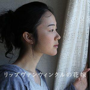 皆川七海役を演じる黒木華