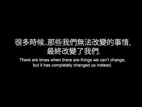 chinese quotes tumblr recherche google text quotes