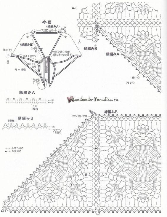 Схема вязания крючком элегантной шали из квадратных мотивов (2)