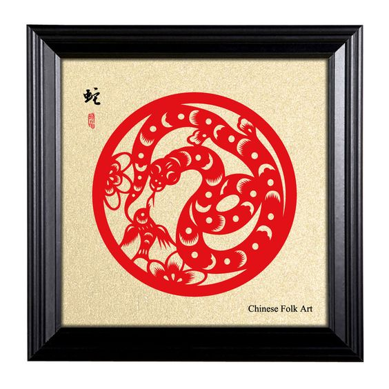 "Framed Artwork of Chinese Paper-cut Art, Chinese Zodiac of Snake, with Wood Fame, 10"" x 10"" Picture Size by SignCharacter on Etsy"