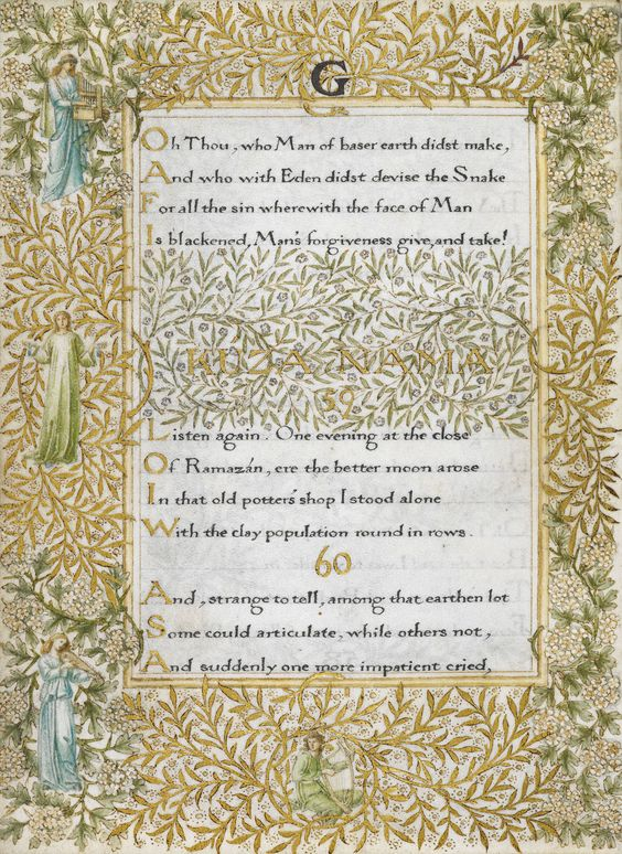 Edward Fitzgerald, Rubaiyat of Omar Khayyam, 16 October 1872, ink, watercolor and gilding on vellum, open: 13.5 x 23.5 cm (5 5/16 x 9 1/4 in.). The British Library, London