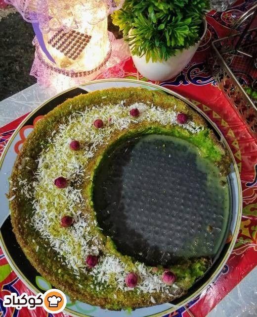 بسبوسة الفستق الحلبي على شكل هلال بالصور من Hala Abed Recipe Food Desserts Breakfast