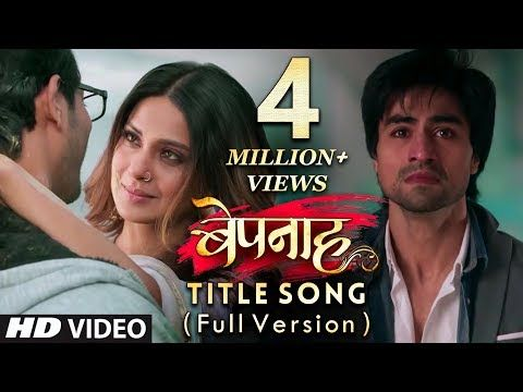Pin By Anil Navale On Bollywood Songs With Images Drama Songs Songs Bollywood Songs