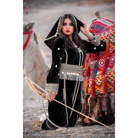 قمريه Qamria Yemeni Fashion Instagram Photos And Videos Arab Fashion Beautiful Arab Women Fashion