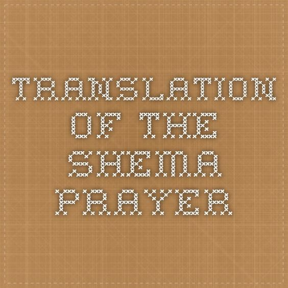 Translation of The Shema - Prayer