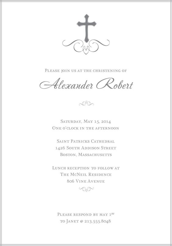 Baptism Invitations Templates Free Download – Invitation Templates for Free