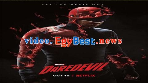 Https Video Egybest News Watch Php Vid Dfde2af30 Movie Posters Movies Poster