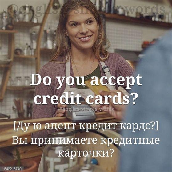 Credit Cards For Poor Credit Credit Cards Skateboarding Real