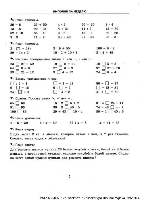 Скачать бесплатно решение задач кузнецов решение задач на массивы в pascal abc