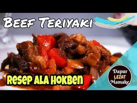 Resep Beef Teriyaki Ala Hokben Masakan Favorit Semua Cara Membuat Beef Teriyaki Yang Lezat Youtube Makanan Resep Masakan