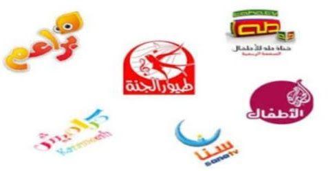 تردد قنوات الاطفال 2020 علي النايل سات Nilesat Kids الجديد In 2020 Enamel Pins Cards Pin