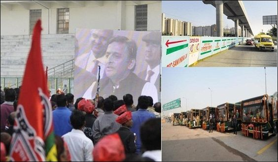 Recently, the Chief Minister of Uttar Pradesh, Akhilesh Yadav inaugurated the much anticipated projects in three major areas of UP, namely, Noida, Greater Noida and Yamuna E-way.
