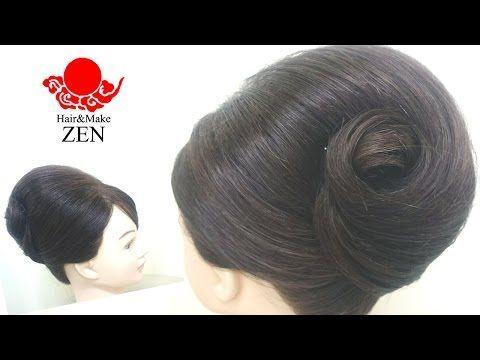 かぶせアップスタイル2 夜会巻き風 Zenのヘアセット37 Youtube 髪