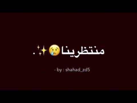 ١٦ مايو ٢٠١٨ Youtube Besties Quotes Music Videos Ramadan