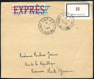 Express mail. #envelope #old #stamp