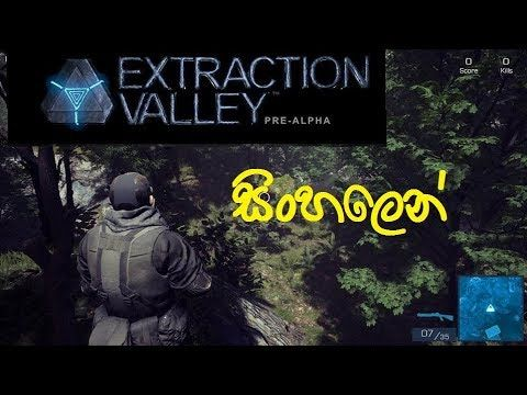 Extraction Valley First Sl Multiplayer Shooting Gametrailer Review Valley Shooting Games Game Trailers