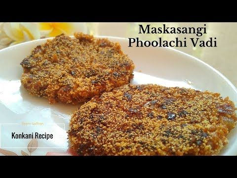 Maskasangi Phoolachi Vadi Drumstick Flower Cutlets Konkani Recipe Youtube In 2020 Konkani Recipes Recipes My Recipes