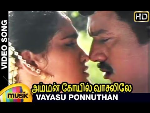 ap international tamil songs hd 1080p 2014 super