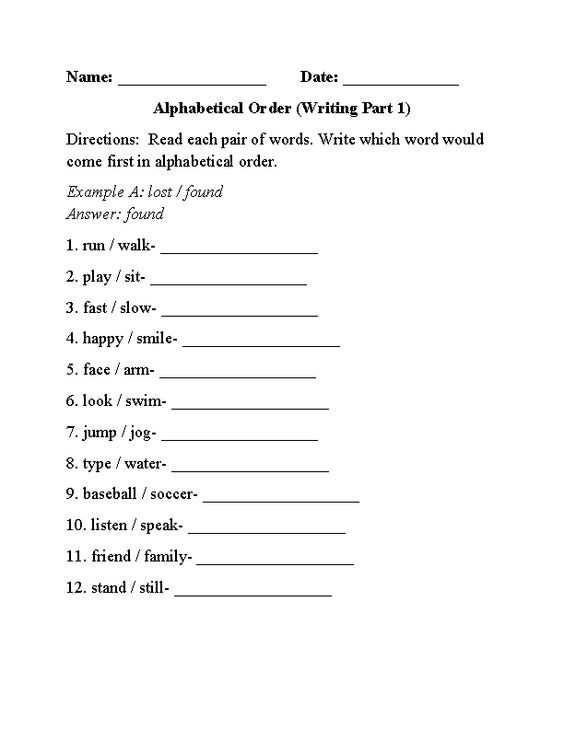 Alphabetical order homework sheets