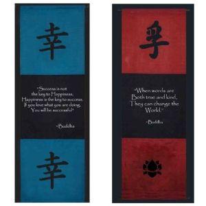 Buddhist Tattoo Quotes